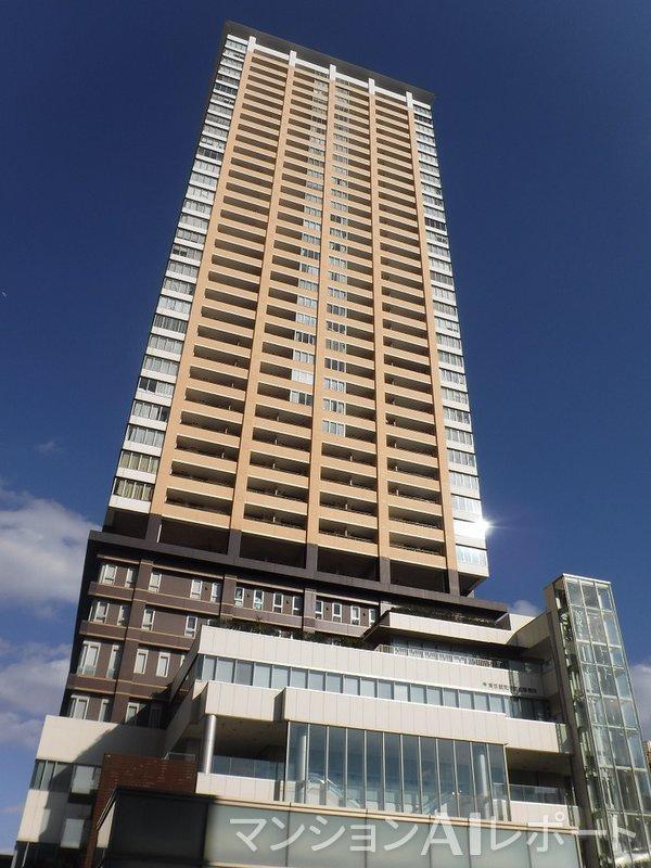 ステーションガーデンタワー