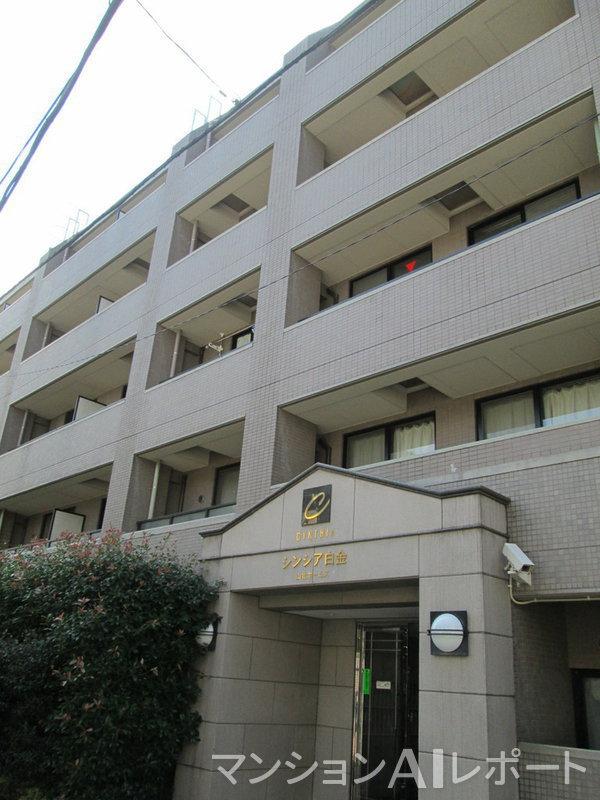 シンシア白金山北ホームズ