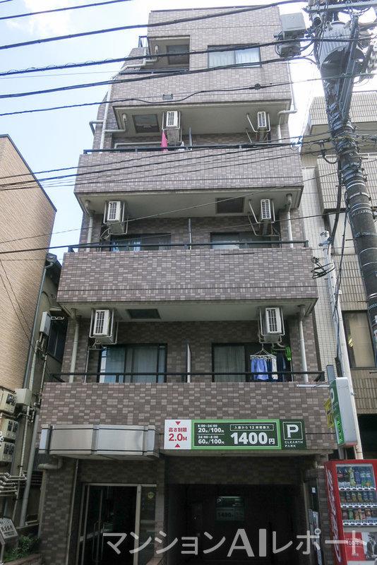 菱和パレス渋谷本町