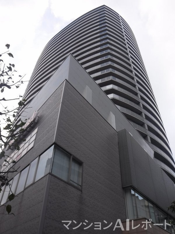 マークスタワー
